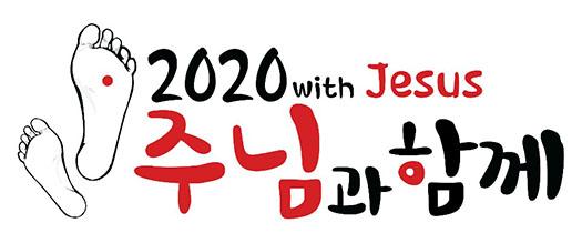 2020-with-jesus